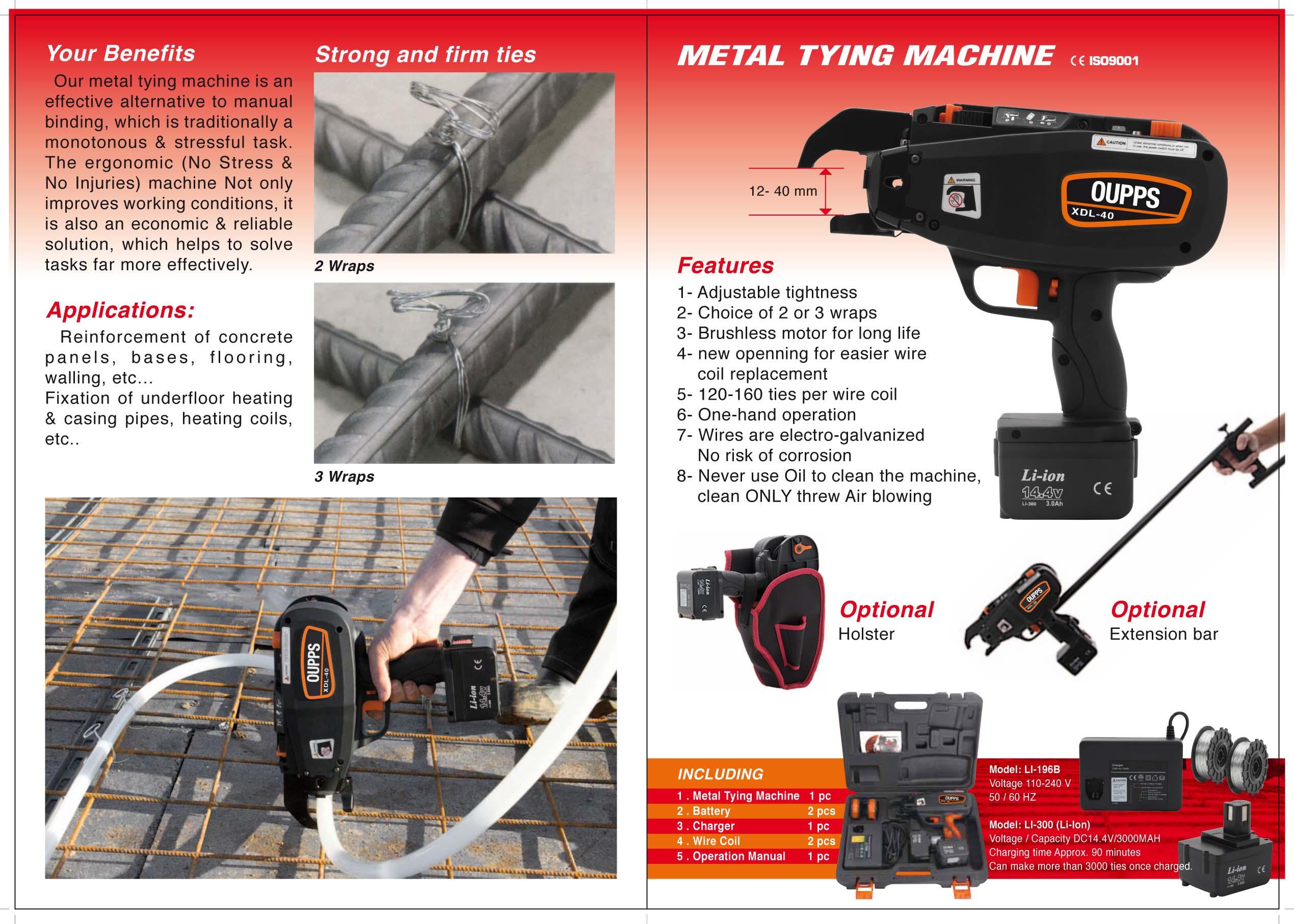 MetalTyingMachine FlyerVerso